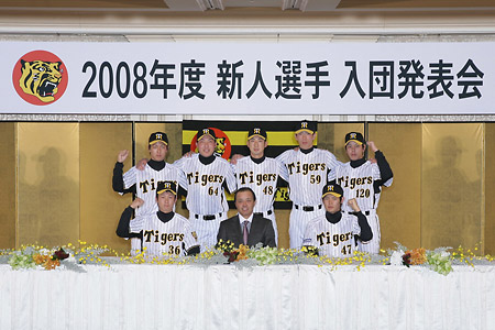 2008rukie.jpg